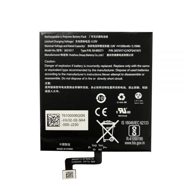 Batterie d'origine pour Tablette AMAZON Kindle paperwhite 4